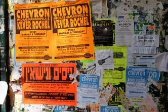 Posters in Jerusalem